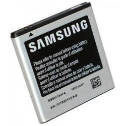 Akumuliatorius ORG Samsung i9100 S2 1650mAh EB-F1A2G
