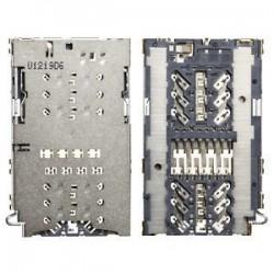 SIM ir MicroSD (arba DUAL SIM) korteles kontaktas Samsung A320F/A520F/G930F/G935F/N930F/G950F/G955F/